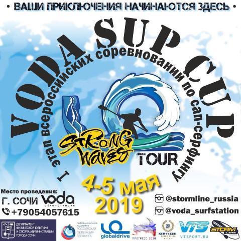 Voda-SUP-CUP