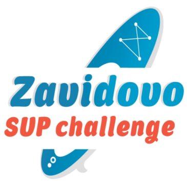 Zavidovo SUP challenge