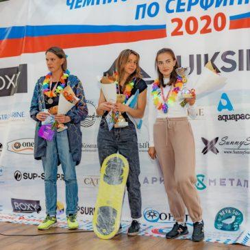 Чемпионат Санкт-Петербурга по САП — серфингу 2020