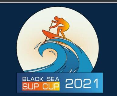 Кубок Чёрного моря ждёт вас!